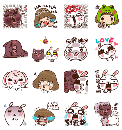 20161003 free line stickers (3)