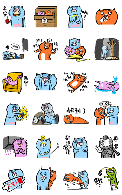 20161003 free line stickers (5)
