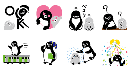 20161004 free line stickers (12)