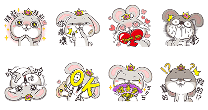 20161004 free line stickers (14)