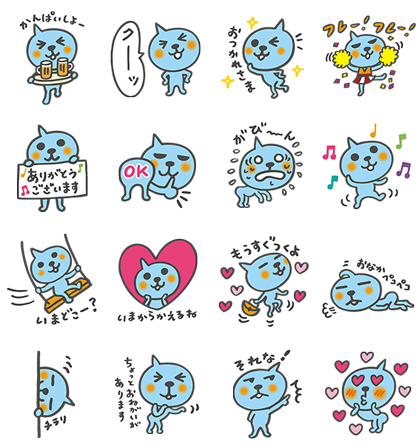 20161004 free line stickers (15)