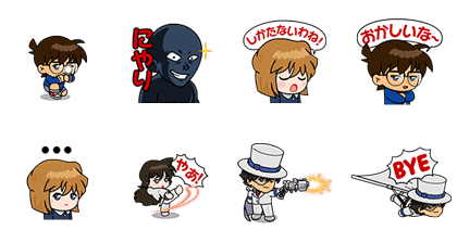 20161004 free line stickers (16)