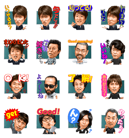20161004 free line stickers (4)