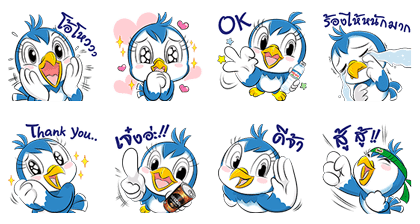 20161004 free line stickers (6)