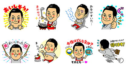 20161004 free line stickers (7)