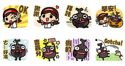 20161004 free line stickers (8)