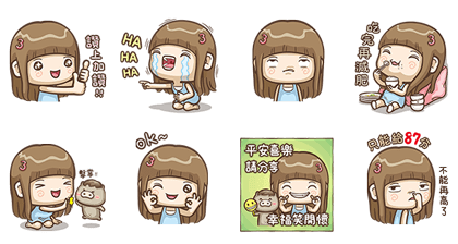 20161004 free line stickers (9)
