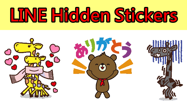 20161007 free line stickers (2)