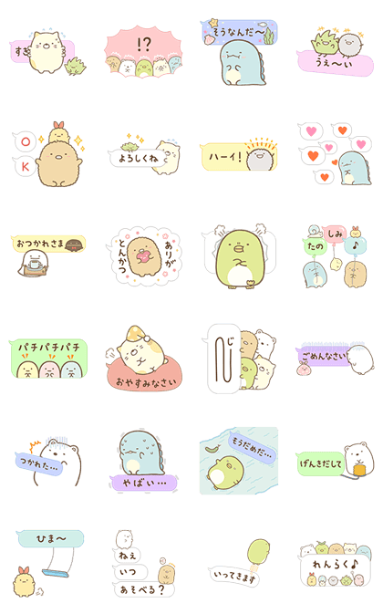 20161010 LINE STICKERS (12)