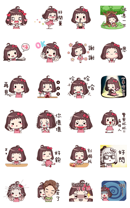 20161010 LINE STICKERS (2)