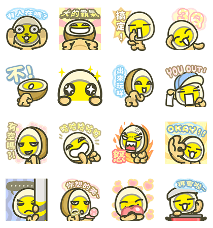 20161010 LINE STICKERS (3)