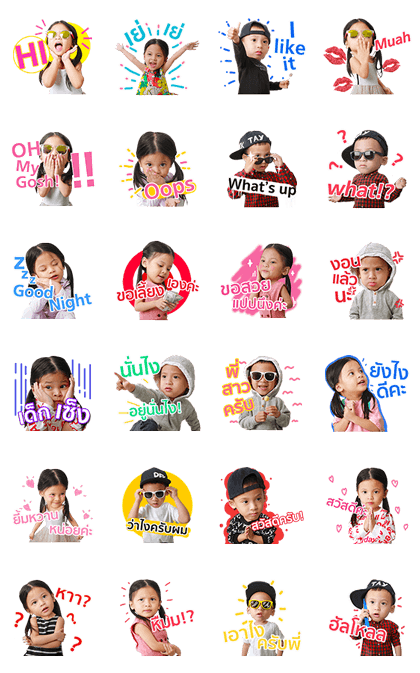 20161010 LINE STICKERS (6)