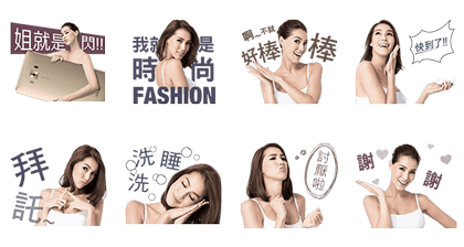 20161011 free line stickers (10)