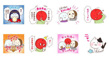 20161011 free line stickers (3)