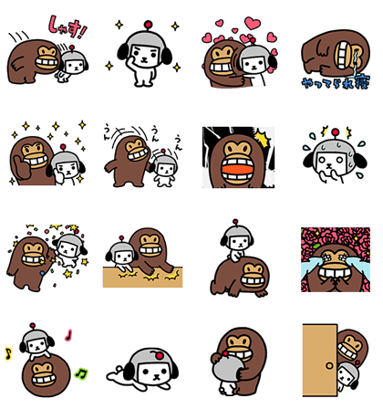 20161011 free line stickers (4)