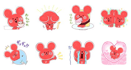 20161011 free line stickers (5)