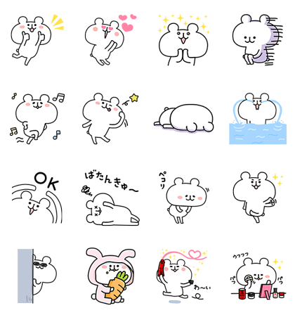 20161011 free line stickers (6)