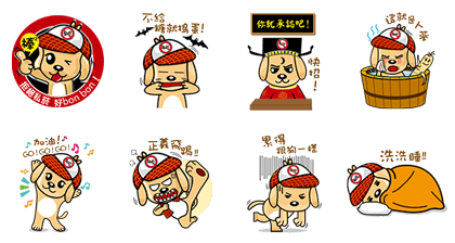 20161011 free line stickers (8)