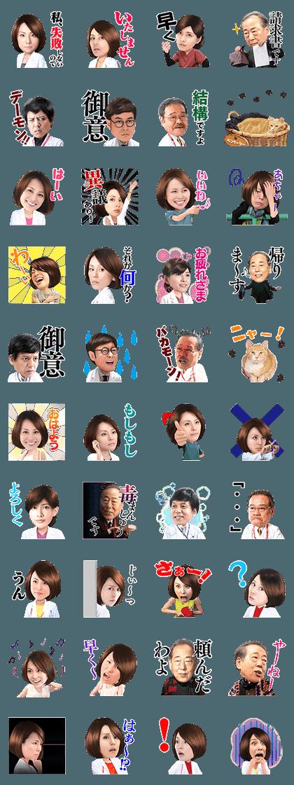 20161017 LINE STICKERS (8)