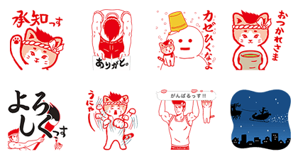 20161018 free line stickers (12)