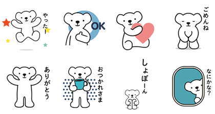 20161018 free line stickers (14)