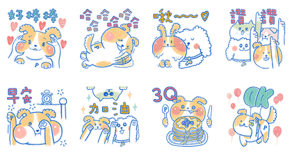 20161018 free line stickers (3)