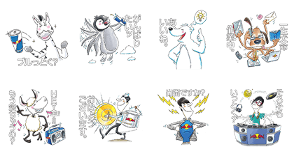 20161018 free line stickers (4)