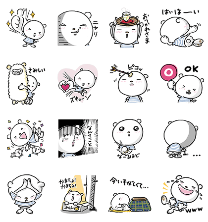 20161018 free line stickers (5)