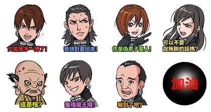 20161018 free line stickers (6)