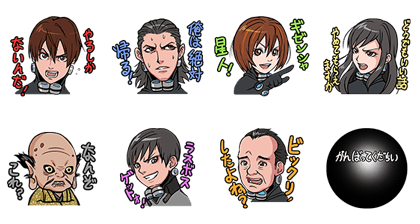 20161018 free line stickers (7)