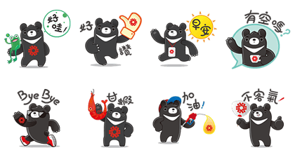 20161018 free line stickers (8)