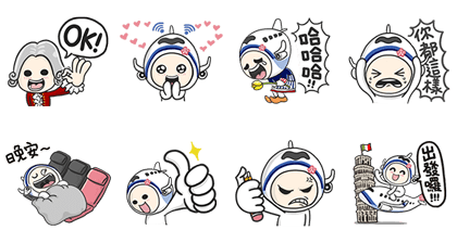 20161018 free line stickers (9)