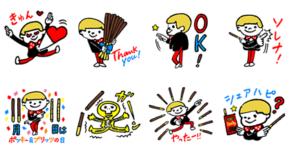 20161025 FREE LINE STICKERS (6)