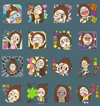 20161025 line stickers (25)
