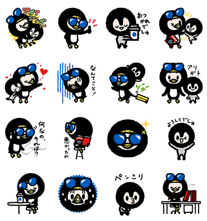 161101 Free LINE stickers (11)