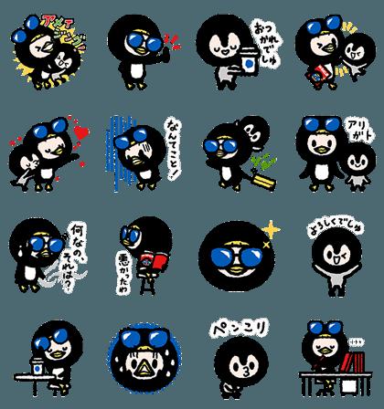 161101 Free LINE stickers (11)