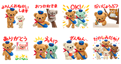 161101 Free LINE stickers (12)