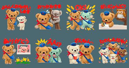 161101 Free LINE stickers (12)