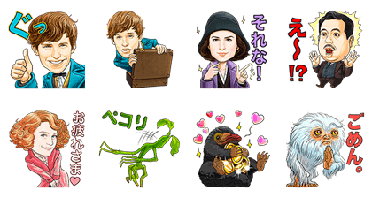 161101 Free LINE stickers (5)