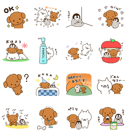 161101 Free LINE stickers (6)