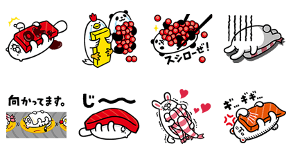 161101 Free LINE stickers (7)