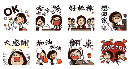 161101 Free LINE stickers (8)