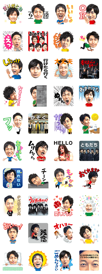 161107 LINE Stickers (1)