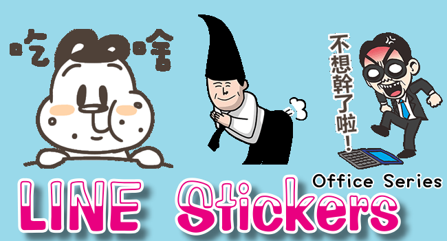 161107 LINE Stickers (3)