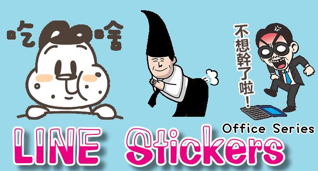 161107 LINE Stickers (3)