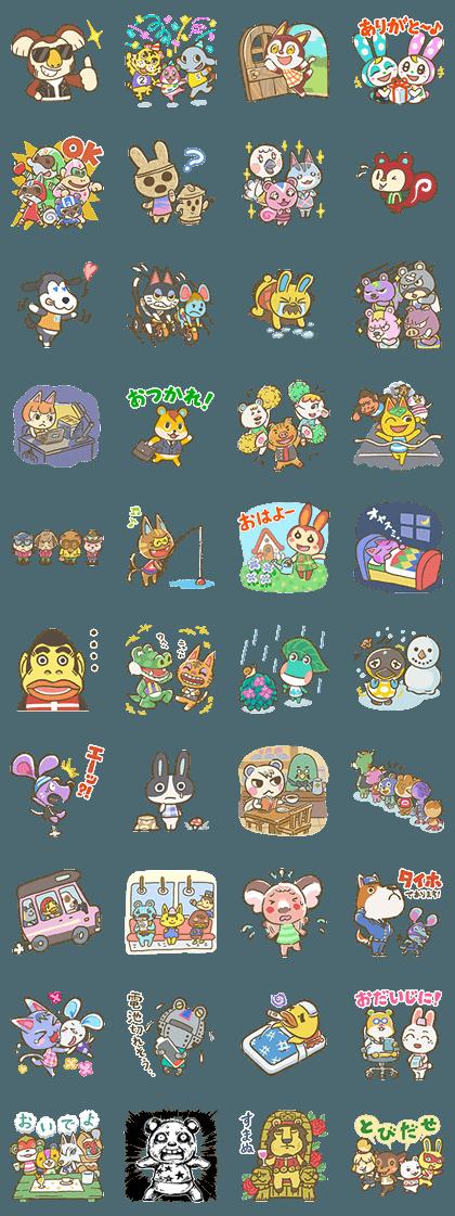 161107 LINE Stickers (4)