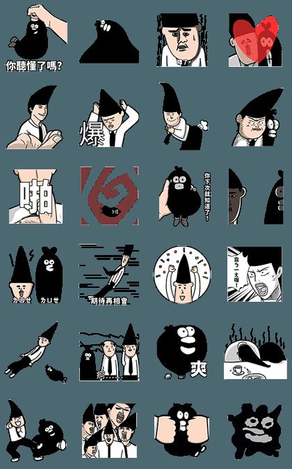 161107 LINE Stickers (7)