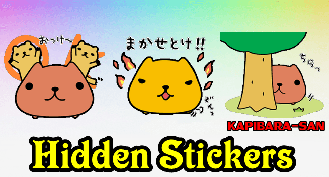 161110 Free LINE stickers (1)