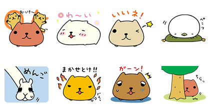 161110 Free LINE stickers (3)