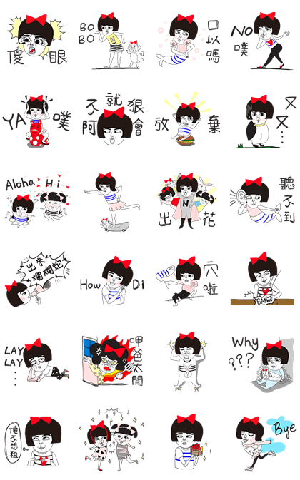 161114 LINE Stickers List (11)